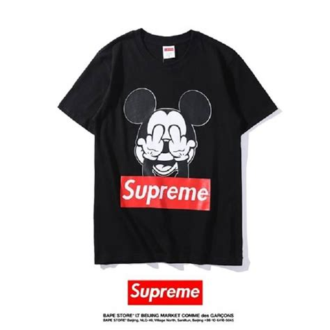 supreme t shirt for sale special supreme t shirts sale get comfortable supreme