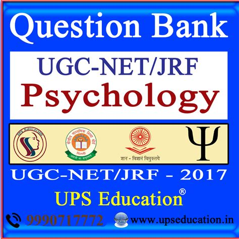 Or Question Bank October 2016 Ups Education