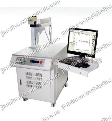 diode marking b5 diode marking b5 28 images diode end laser marking machine diode end laser marking machine