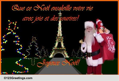 christmas   world french cards  christmas   world french wishes