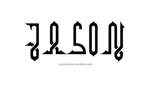 name style design jason name tattoo designs