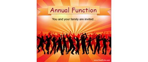 invitation design templates for annual function free annual function invitation card online invitations