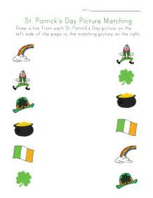 st s day matching worksheet