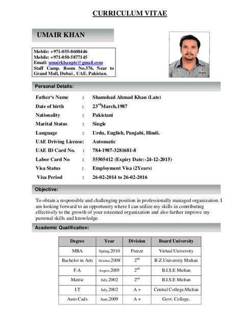 cv format download pakistan umair khan c v 2015