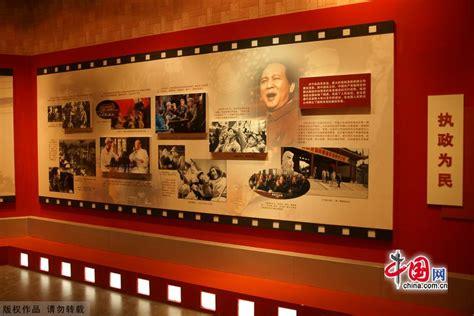china film website china national film museum china org cn