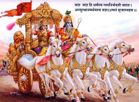 film mahabarata full hd mahabharat shree krishna arjun hd wallpapers rocks