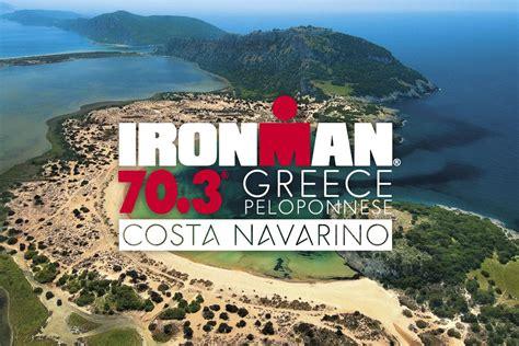 greece host ironman triathlon event