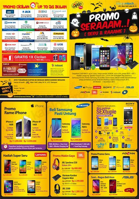 Aurat Penawaran Pembeli Promo Elektronika by Indocomtech 2015 Info Dan Promo Brosur Trendingtek