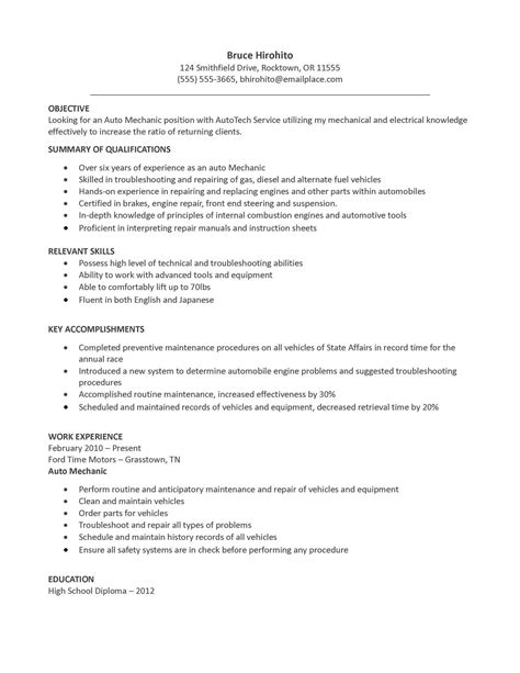 resume format for ac mechanic air conditioning mechanic sle resume mitocadorcoreano