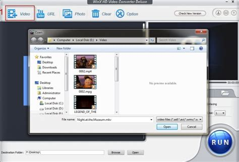 format video m2ts m2ts video converter compress convert m2ts to mp4