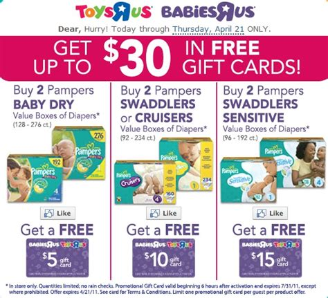 Where To Buy Toys R Us Gift Cards - get up to 30 in free toys r us babies r us gift cards when you buy pers diapers