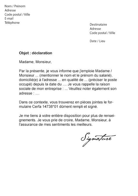 lettre de d 233 claration embauche urssaf mod 232 le de lettre