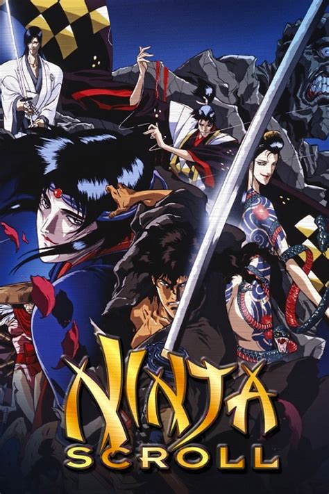 film ninja japan ninja scroll movie the 1 a m critique