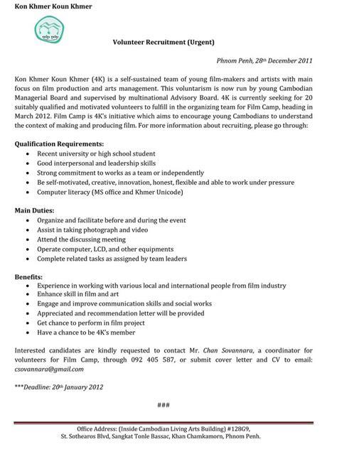 sample application letter  volunteer position