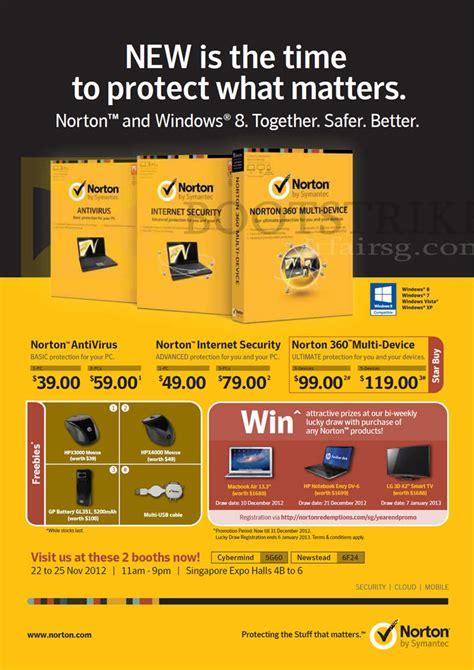 norton antivirus full version download for pc free download norton antivirus 2013 software or
