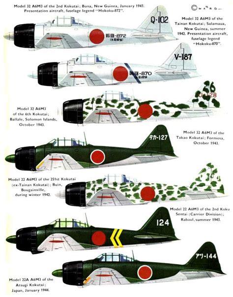 mitsubishi a6m3 zero sen h aviones z 233 ro et galeries
