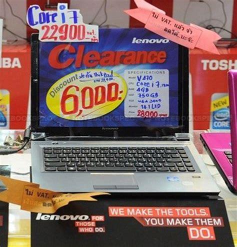 Laptop Lenovo V470 I7 notebook โน ตบ ค i7 gen2 ราคาโคตรถ ก lenovo ideapad v470