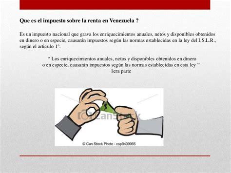 ley de islr pdf newhairstylesformen2014 com ley del islr venezuela pdf ley del islr pdf ley islr