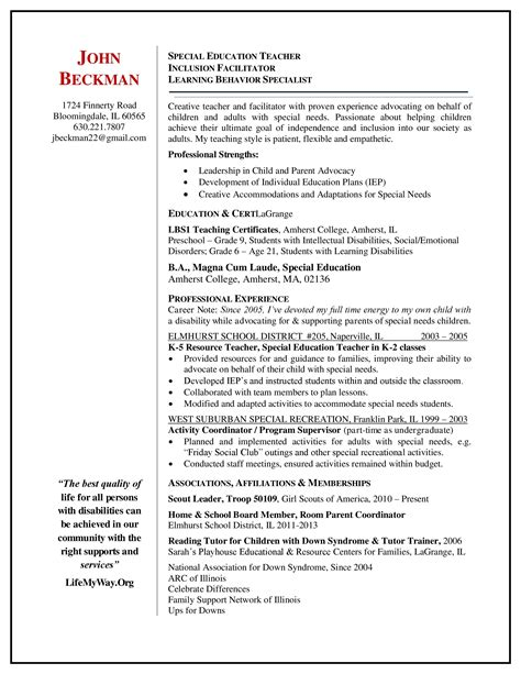 special education resume sle cover latter