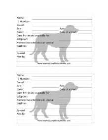 printable dog adoption 4x6 cage card