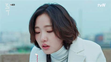 Goblin Ji Eun Tak go eun ji eun tak goblin go eun