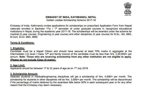 Indian Embassy Nepal Scholarship Mba by Indian Embassy Golden Jubilee Scholarship Scheme 2017 18