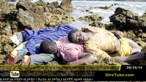 how to a to play dead gulf of aden boat sinking leaves 66 dead immigrants from somalia eritrea and