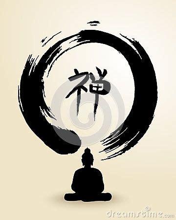imagenes circulo zen zen circle and buddha illustration graffity pinterest