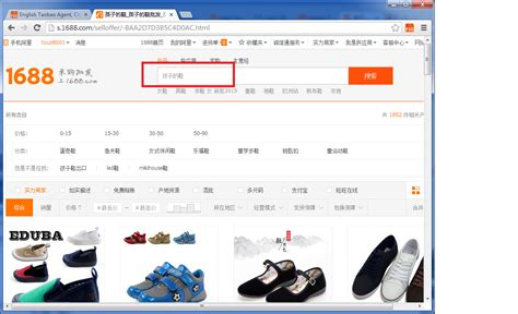 alibaba vs 1688 buying from 1688 com the secret that alibaba and