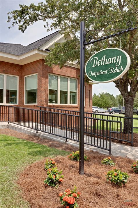 bethany nursing center vidalia image 038