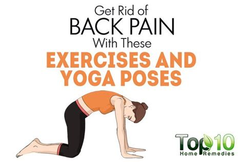 get rid of back with these exercises and poses