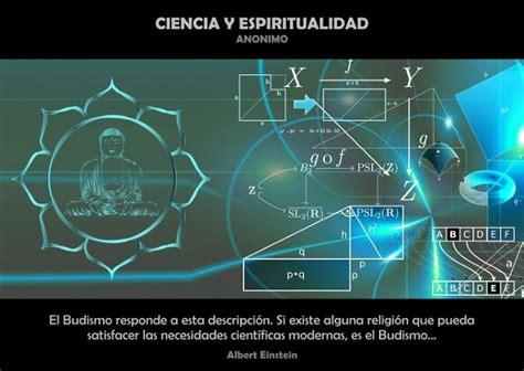 imagenes hermosas y espirituales ciencia y espiritualidad la iluminacion espiritual