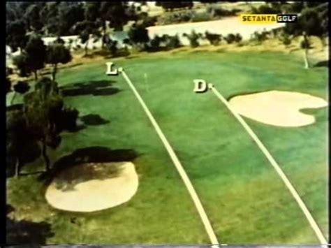 tony lema golf swing shell s wonderful world of golf al geiberger vs geor