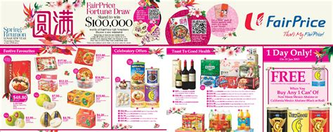 new year promotion idea fairprice new year supermarket promotions week 5