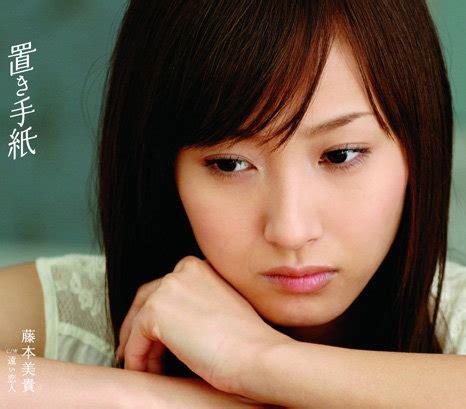 akb48 so karaoke version tracklist