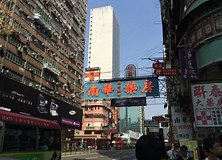 Image result for iPhone 5c camera Samples