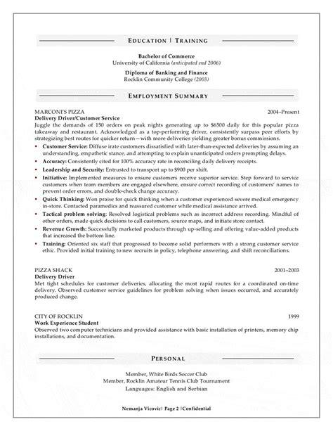 Management Graduate Resume