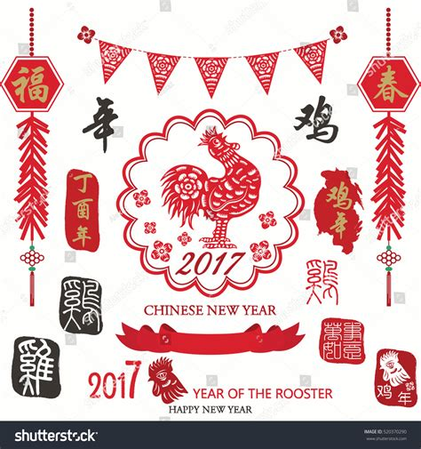 new year 2015 year of the rooster search results for happy new year writing frame image
