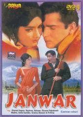 film india janwar janwar dvd 1965