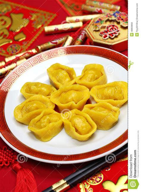 new year food symbolism dumplings gold ingot dumplings stock photography