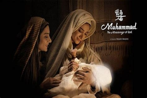 nonton film nabi muhammad review film muhammad messenger of god oleh zuhairi