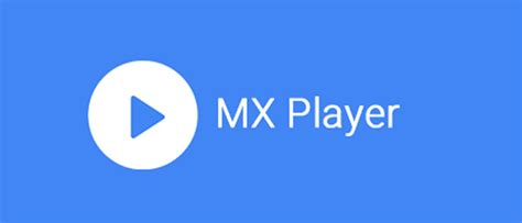 mx player apk mx player pro v1 8 8 ac3 dts patched apk the pyrates