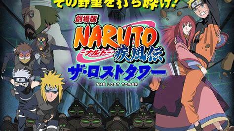 film bagus naruto the movie naruto shippuuden movie 4 soundtrack 1 hyakurai youtube