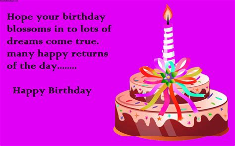 Beautiful Happy Birthday Wishes Happy Birthday Beautiful Message Beautiful Hd Wallpaper