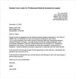 Create Professional Email Template by 11 Professional Cover Letter Templates Free Sle