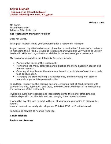 letter sample for fresh graduates hotel and restaurant management