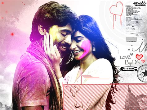 images of love editing love couple photo edit