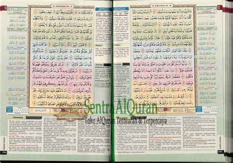 Mushaf Al Quran Terjemah A4 Coklat alqur an hafalan terjemah cordoba tahfidz a5