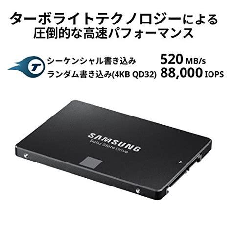 Samsung Ssd 850evo 250gb 1 samsung ssd 250gb 850evo 2 5インチ内蔵型 正規代理店保証品 mz 75e250b it