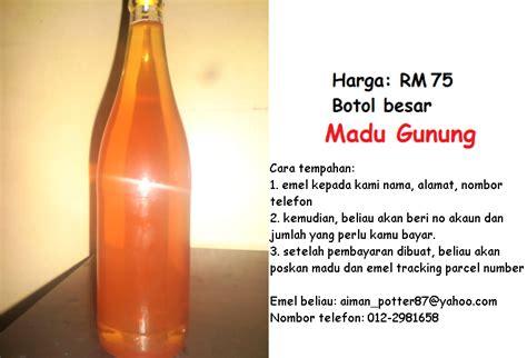Madu Hutan Golden Annabawi Original Murah madu tulen yang murah dhiera zainudin
